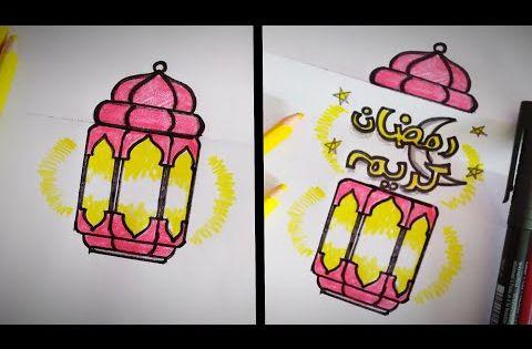 كيفية رسم فانوس رمضان مفاجأة بالخطوات للمبتدئينdrawing Ramadan Lantern Surprise Youtube Art Drawings Drawings Art