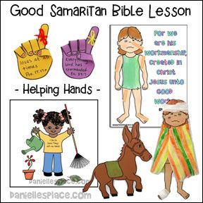 Good Samaritan Helping Hands Bible Lesson For Children S