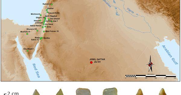 Read this Essay on Arabian Peninsula