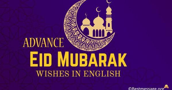 Advance Eid Mubarak Wishes In English Eid Ul Fitr Messages Eid Mubarak Wishes Eid Ul Fitr Messages Eid Mubarak