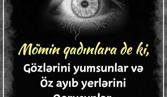 313 Tv Dini Yazili Səkilləri 2017 1 Dini Yazili Sekiller Maraqli Sekiller Dini Yazili Sekiller 2017 Dini Statuslar Islam Sekiller Movie Posters Poster Quran