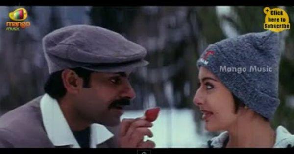 preminchukundam raa songs free  pk film