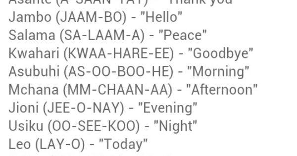 Kiswahili language