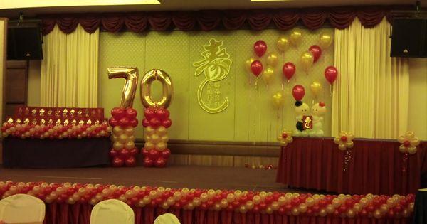 70th birthday party decoration ideas balloon decorations for 70th birthday decoration ideas
