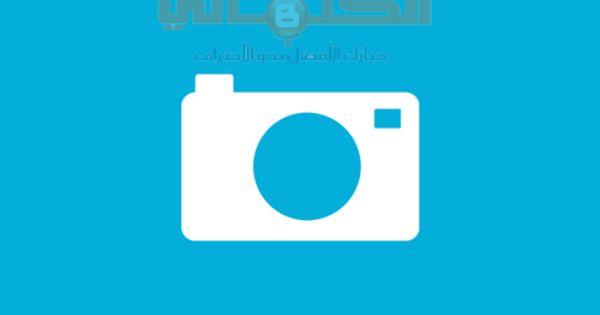 كود لتسريع تصفح مدونة بلوجر ومعالجة تحميل الصور في الصفحة مدونة الكلباني Blog Gaming Logos Blog Posts