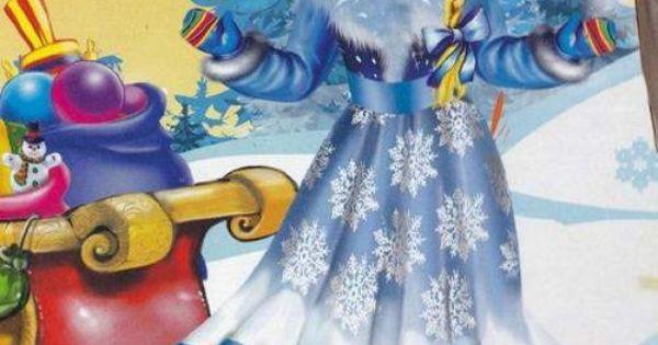 Поделки сказка морозко своими руками 189