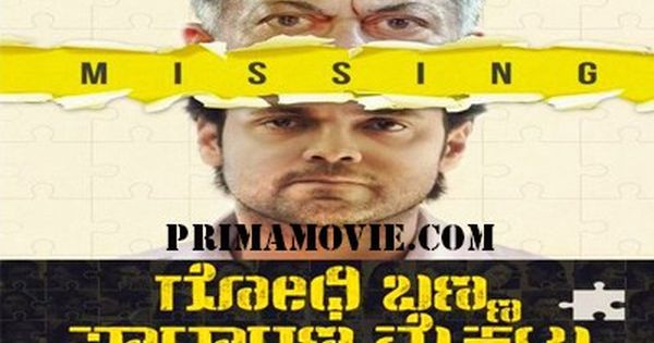 GODHI BANNA SADHARNA MYKATTU (2016) FULL MOVIE KANNADA WATCH ONLINE FREE DOWNLOAD