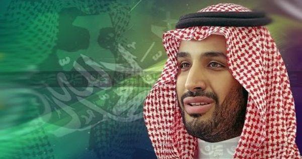 الأمير محمد بن سلمان مهندس رعد الشمال رافعا راية العز للإسلام و العز للوطن Bucket Hat