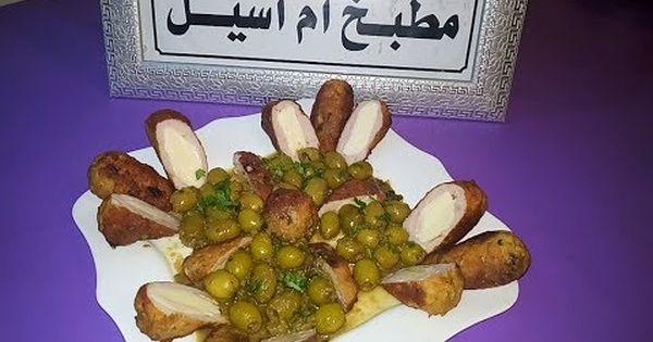نقدم لكم طبق رمضاني أصابع الدجاج بالجبن بنيييين سهل و اقتصادي من مطبخ أم أسيل رمضان يجمعنا من تحضير مطبخ ام اسيل المقادير مدكورة في الفيديو شهية طيبة لاتنسوا ال