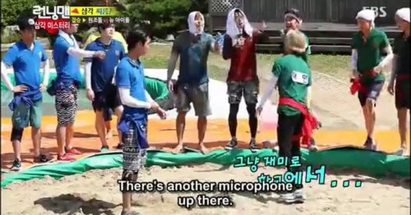 Running Man Episode With Taemin Kai And Sehun Part 2 Taemin