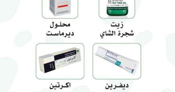 Pin By On Bodycare عناية وأفكار Body Skin Care Body Skin Skin Care