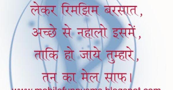 rainy season in hindi for a child According to hindu scriptures, the six seasons are: vasant ritu: spring grishma  ritu: summer varsha ritu: monsoon sharad ritu: autumn.