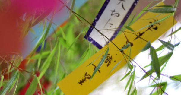 tanabata rain