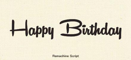 Happy Birthdayの文字に合う イイ感じな手書き欧文フォント Happy Birthday Project 可愛い フォント 英語 誕生日 文字 バースデーカード 手書き