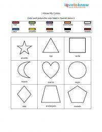 Free Spanish Worksheets For Kindergarten Lovetoknow Spanish Worksheets Kindergarten Worksheets Spanish Lessons For Kids Kindergarten worksheets in spanish free