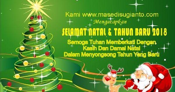 Download Kartu Ucapan Natal Dan Tahun Baru 2018 Word Ucapan Natal Kartu Natal Natal