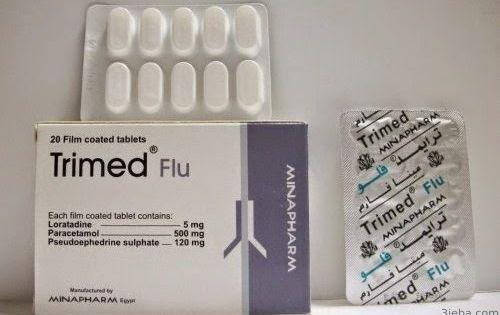 دومبيريدون Domperidone أقراص لعلاج حرقة المعدة وهو دواء من الأدوية السريعة التي يظهر تأثيرها ومفعولها بعد ساعة من تناول الدواء Domperidone Tablet 10 Things