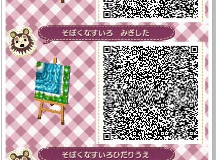 Sosuseko Jpg Water Path Pinterest Nooks Flower