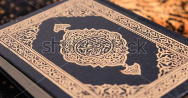 Allah Stock Photos Images Pictures