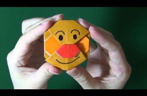簡単 折り紙 アンパンマン 折り紙 全身 : pinterest.com
