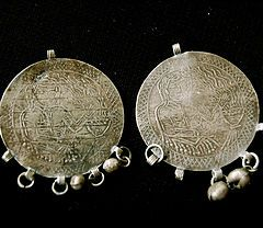 Late Amulets In Stamped Sheet Silver Egyptian Jewelry Amulet Zar