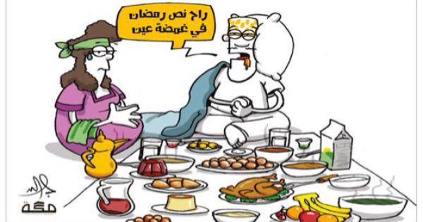 النوم في رمضان Comics Bart Simpson Fictional Characters