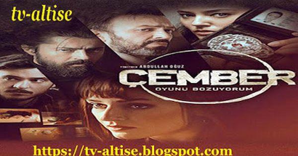 مسلسل الدائرة الحلقة 2 مترجمة للعربية Movie Posters Movies Poster