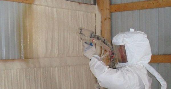 عزل جدران وعزل حراري للمستودعات Home Appliances Dyson Vacuum Vacuums