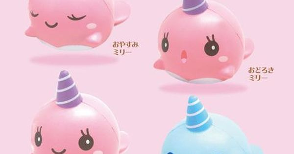 Squishy And Slime : iBloom Millie The Whale Squishy Squishies Pinterest Squishies, Kawaii and Slime