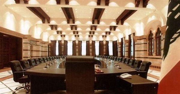 تسوية ت حض ر بعيدا من الأضواء انفراجة حكومية ولكن حذار هذه الألغام Home Home Decor Conference Room