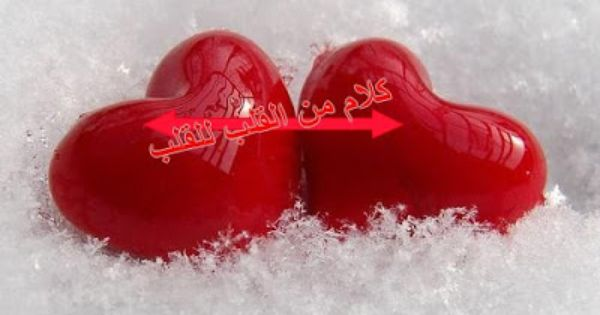 valentine day funny sms in hindi 140 character