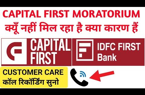 7061879075 Finway Capital Customer Care Number 7061879075 And 7908137517 24 7 All Day Call Me Youtube In 2020 First Bank Customer Care Bank Loan