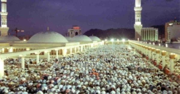 كيفية صلاة التراويح Dz Fashion Islamic Images Mosque Islam
