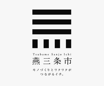 ロゴ 燕三条市 直線 モダン ロゴクラブ かっこいいロゴマーク作成デザイン Logo Design Japanese Logotype Typography Typography Logo