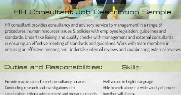 HrConsultantJobDescriptionSample  Job Description Sample