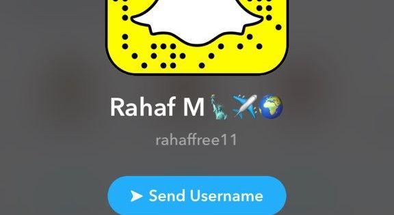 سناب رهف محمد اكاونت رهف 5