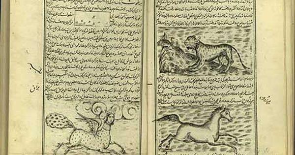 تأثیرات جنگ جهانی بر افول چاپ سنگی در ایران Iran Pictures Ancient Persia Ancient Art