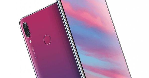 هواوي تزيح الستار رسميا عن الهاتف Huawei Y9 2019 مع أربع كاميرات ومستشعر بصمة Galaxy Phone Samsung Galaxy Phone Samsung Galaxy