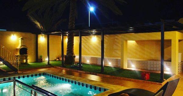 استراحة العز الإستراحات جدة Outdoor Decor Home Decor Home