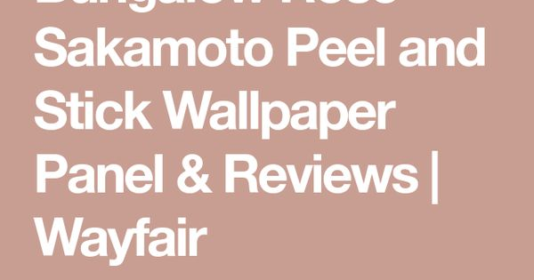 Cloquet Peel And Stick Wallpaper Panel Wallpaper Panels Peel And Stick Wallpaper Traditional Wallpaper