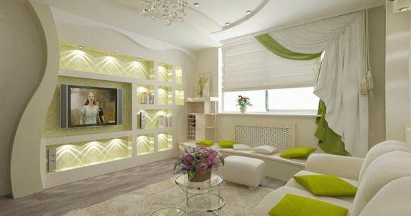 Gardinenideen Vorhänge Fenster Modern Designer Futuristisch ... Gardinenideen Modern Fur Wohnzimmer