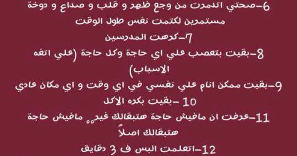 Pin By Yusra Fuad On 2000 Lol Y 3 60th