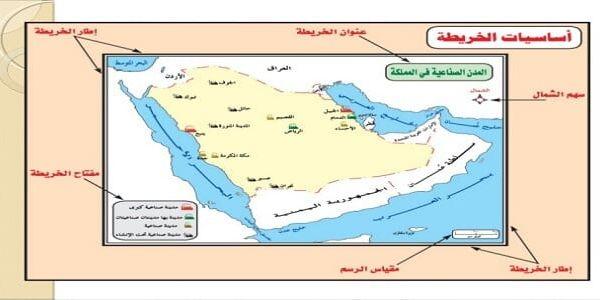 ما هي عناصر الخريطة الأساسية Map Map Screenshot Basic