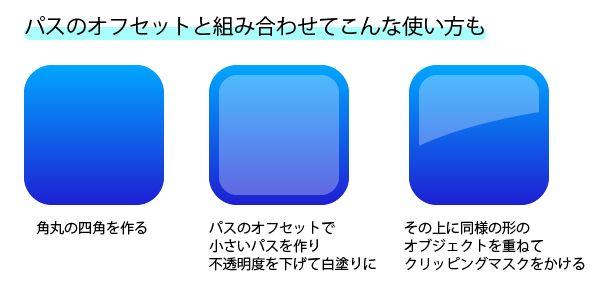 Https Www Tomoakikitagawa Com Illustrator Text Decoration 影 イラストレーター ドラッグ