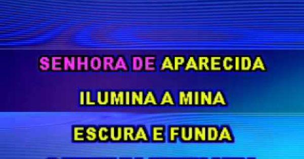 Elis Regina Romaria Karaoke Youtube Karaoke Cantadas Youtube