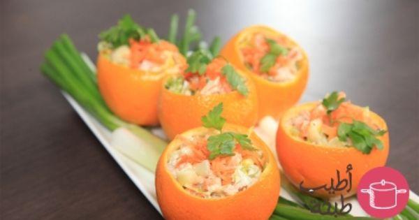 سلطة المعكرونة بالتونة والمايونيز Food Persimmon Salad