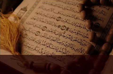 تلاوة خاشعة لعلاج ضيق الصدر و الهم القاري هزاع البلوشي دعواتكم لي بشفاء بالله Youtube How To Memorize Things Learn Quran Quran