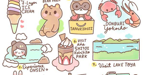 10 Things to Do in Hokkaido
