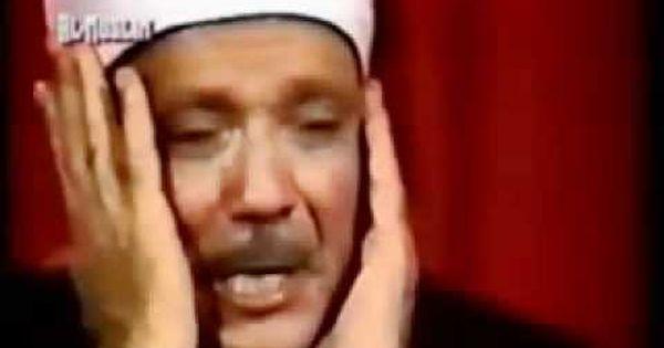 عبد الباسط عبد الصمد تسجيلات نادره اخر سورة الحشر و قصار السور و اول س Kuran