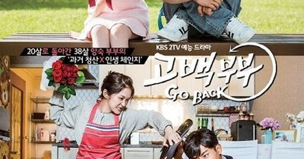 Go Back Couple Episode 10 English Sub With Images Korean Drama
